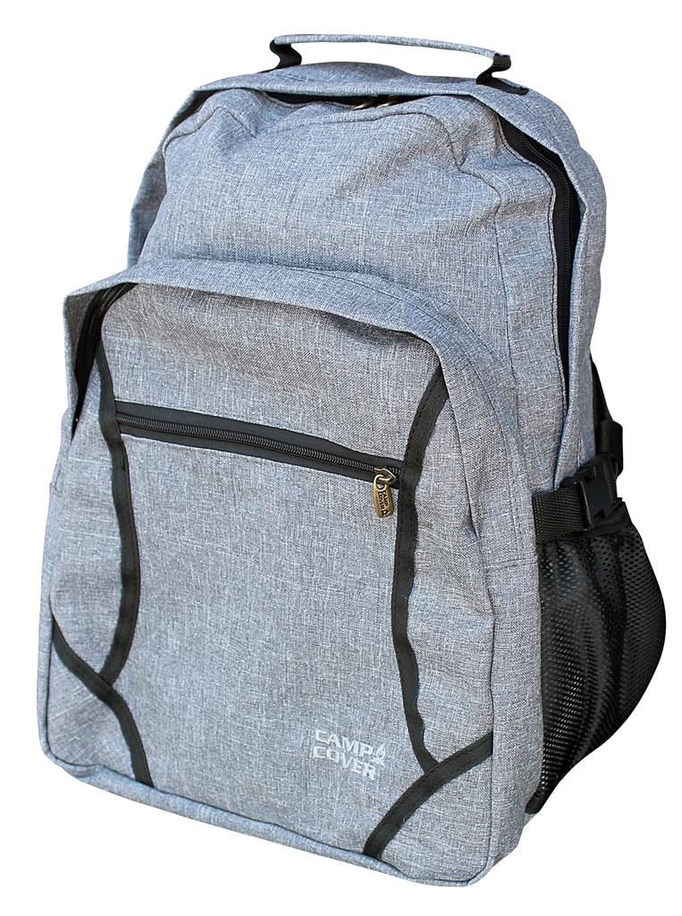 Camp Cover Backpacker Student Light Grey